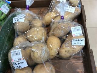 旭元気野菜プロジェクト「産直トライ」