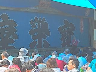 7月23日(日)に萩野自治区の寶榮座で農村舞台寶榮座協議会発足記念公演が開催されました