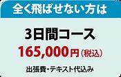 price02.png