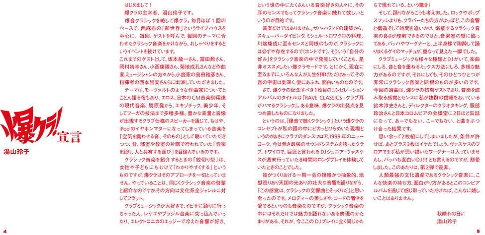 booklet_bakucla1.jpg