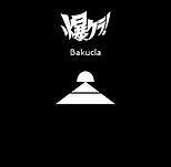 爆クラ! アースダイバー logo(改).png