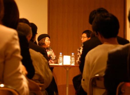 神田昌典さんとトークショー、ジンガロ、坂本龍一さんと寿司、美人寿司インコ
