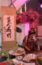 Bijinzushi2.JPG