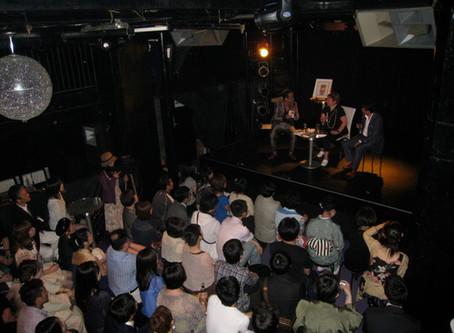 名古屋文学サロン「月曜会」にて『女装する女』をしゃべりたおすの巻