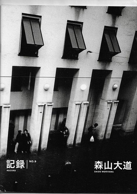 Daido Moriyama,Record N°9