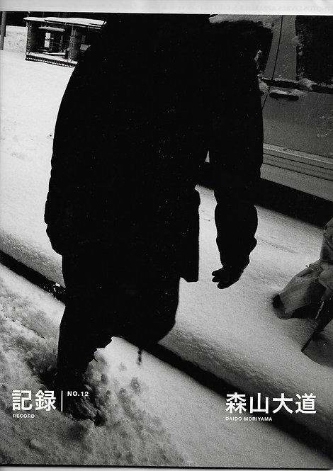 Daido Moriyama,Record N°12
