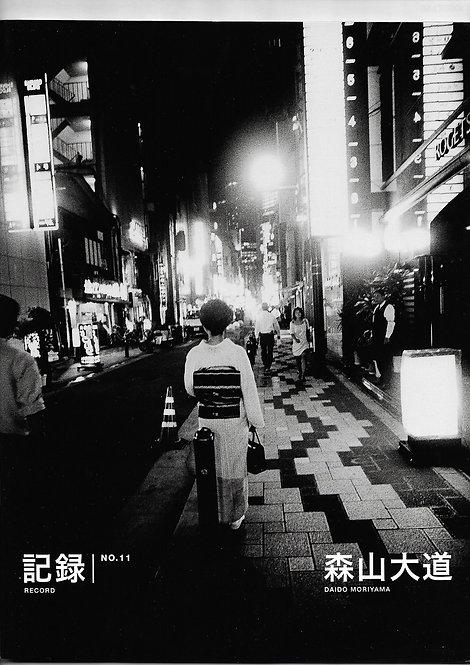 Daido Moriyama,Record N°11