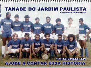 Imperdível...Time do Tanabe do goleiro Jair que jogou no Santos de Pelé