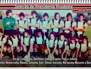 Seleção Amadora de Presidente Prudente - 1977
