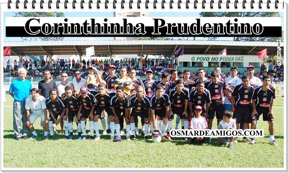 Campeonato Amador Estadual de 2007