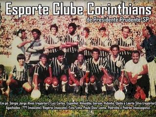 Corinthians de Presidente Prudente - 1980