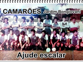 Camarões - 1982