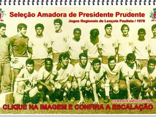 Seleção Amadora de Presidente Prudente - 1970