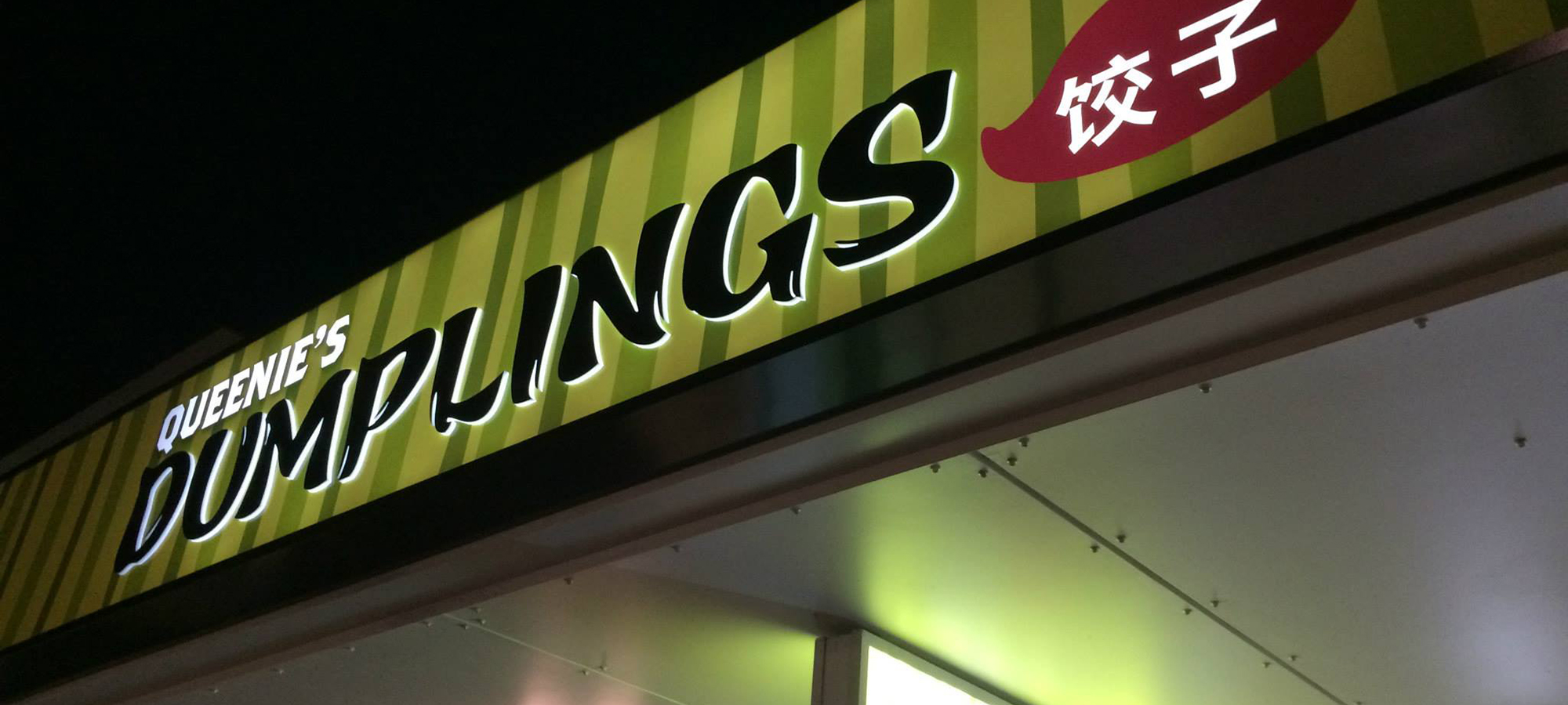 Queenies Dumplings Store