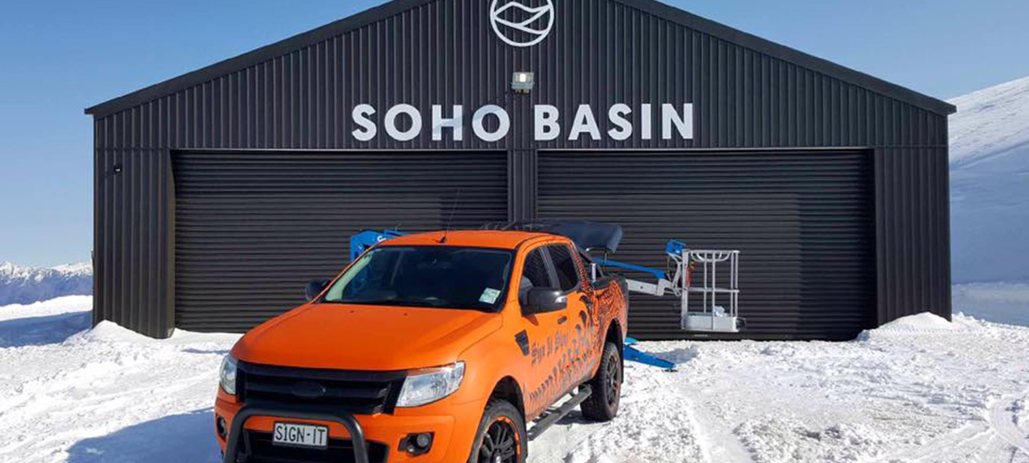 Soho Basin Building