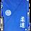 Thumbnail: Judo Kanji Backpack