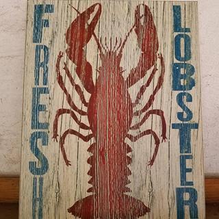 Lobster Fest 2018