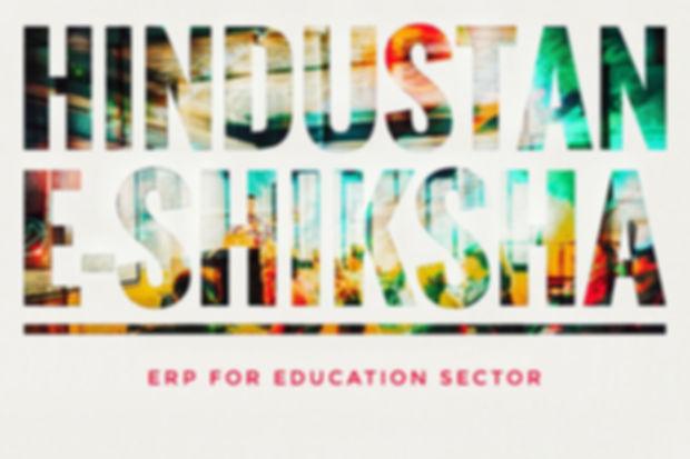 Hindustan e-Shiksha.jpg