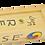 Thumbnail: Tibetan Incense Dzambala