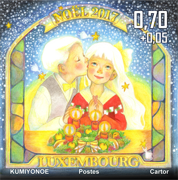 Christmas Stamp 0,70 € - Post LUXEMBOURG - Stamp Illustration