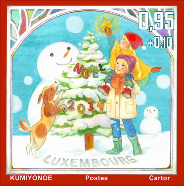 Christmas Stamp 0,95 € - Post LUXEMBOURG - Illustration pour la timbre
