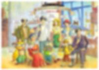Le couverture fr calendrier koyomi-01 JP