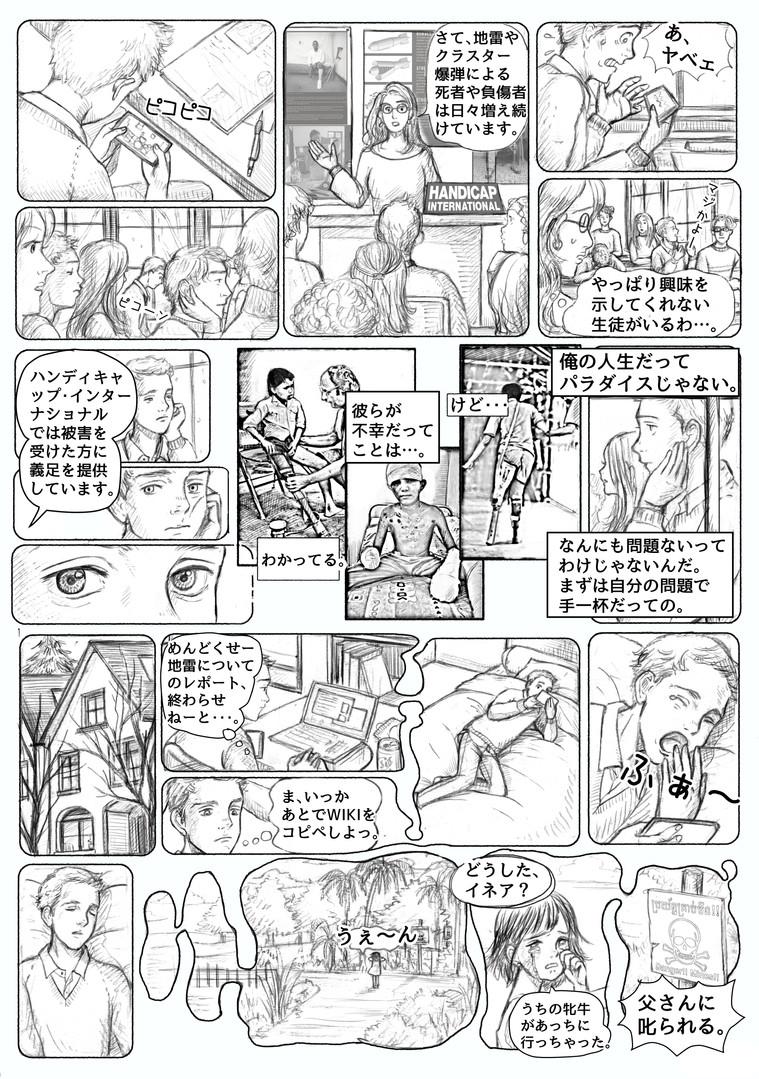 GTla sejour 1 jp.jpg