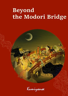 Beyond the modori bridge COVER.jpg