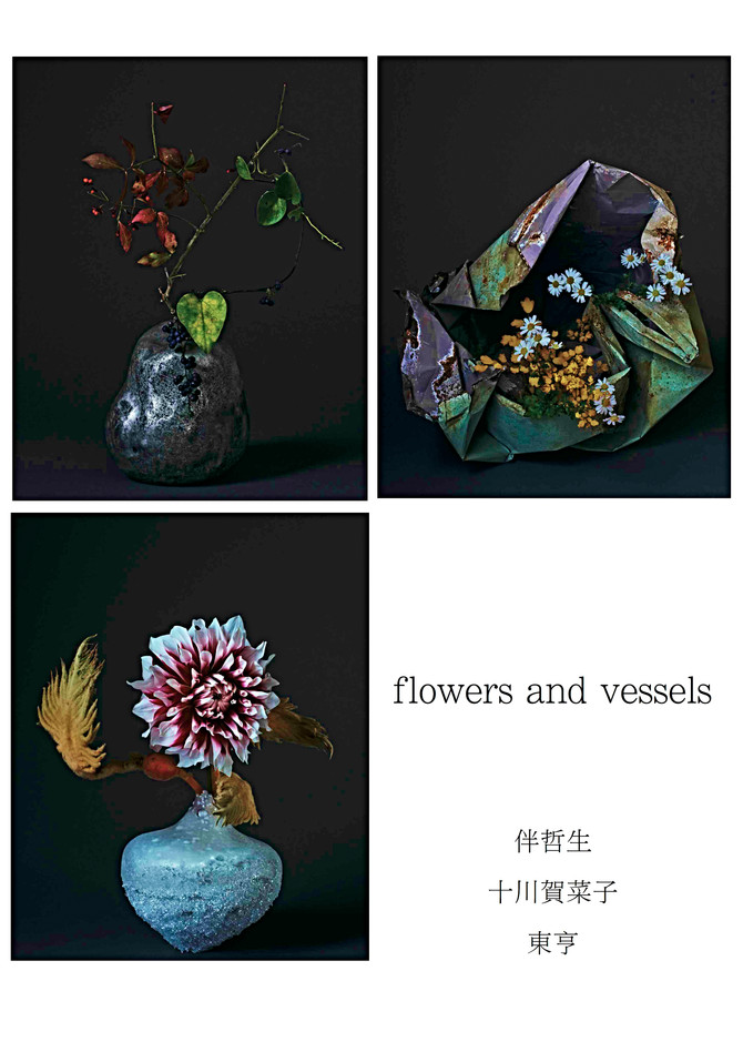 flowers and vessels