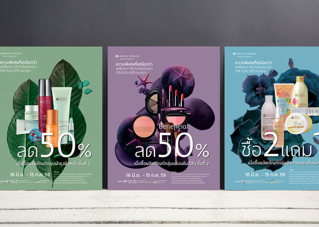 Poster - Promotion (Cosmetic Brand)