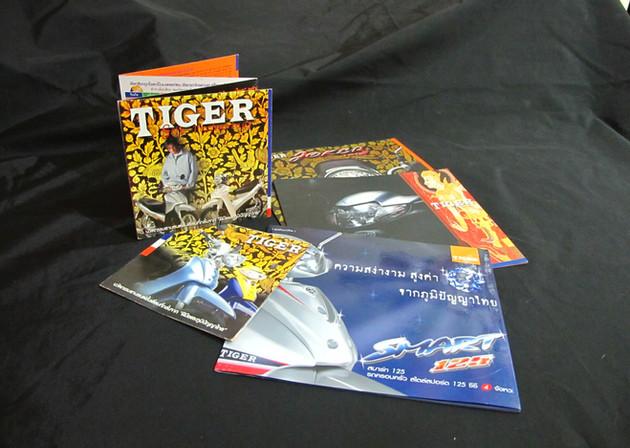 Catalogue Motorcycles
