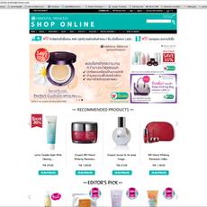 Web Design - Cosmetic Shop Online