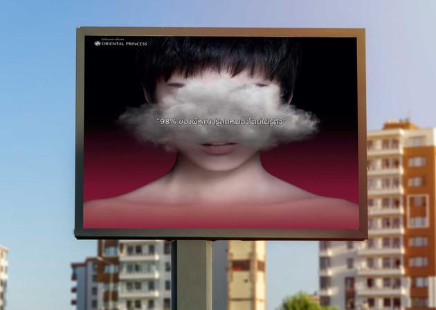 Billboard Step1 - RED Campaign