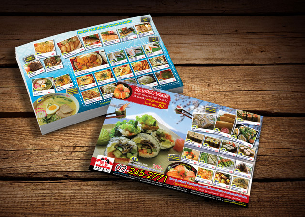 Leaflet - Japanese Restaurant