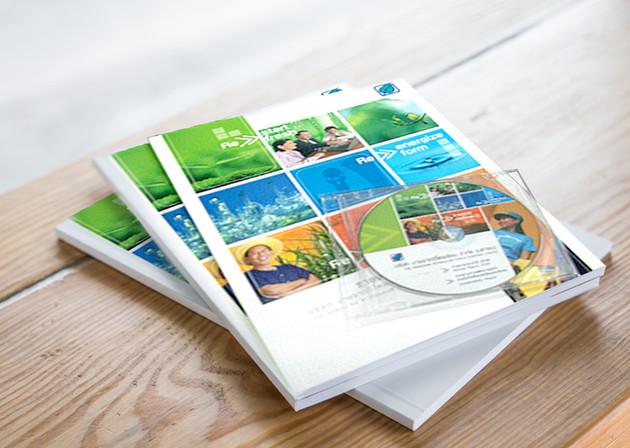 Annual Report & CD - Petroleum Company