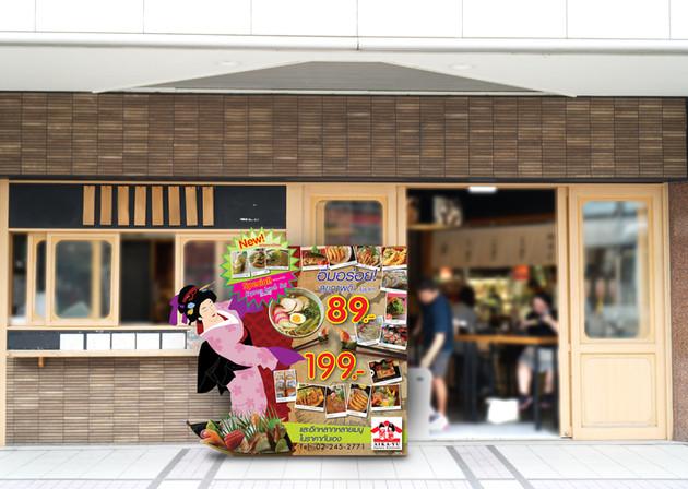 Standee - Japanese Restaurant
