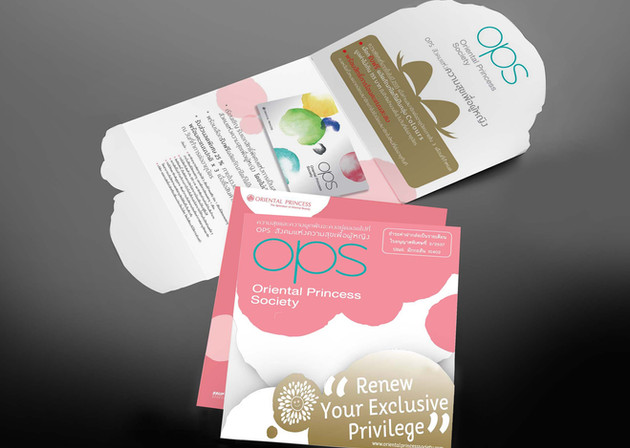 Post Card - For Member (Cosmetic Brand)