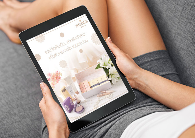 Banner Online - Promotion (Cosmetic Brand)