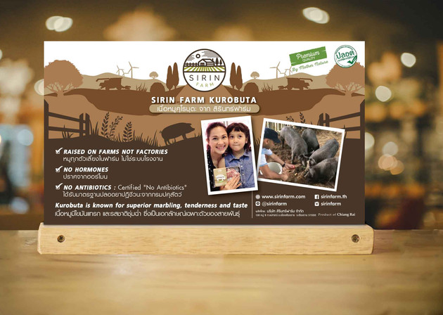 Tent Card - Products from Farm