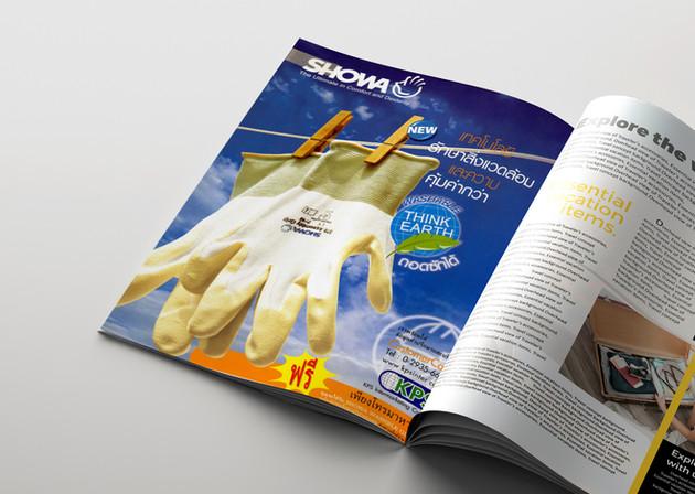 Magazine Ad. - SHOWA
