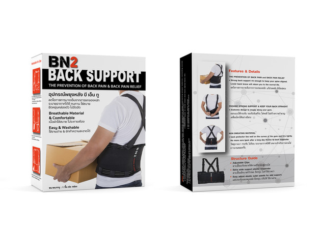 Packaging - Back Support Product