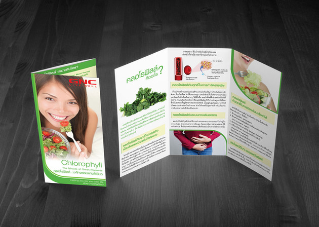 Brochure - health and nutrition related products