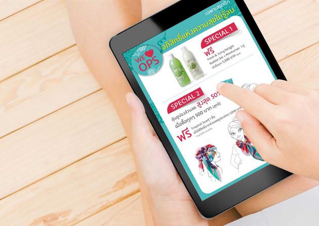 Banner Online - Promotion