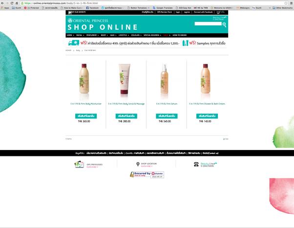 Web Design - OP Shop Online
