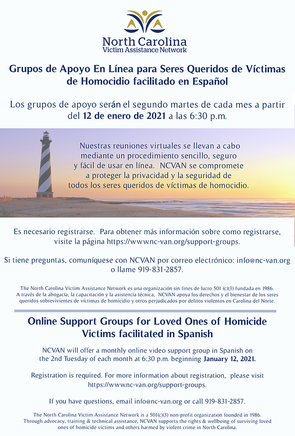 Spanish HSG Flyer to Print (1).png