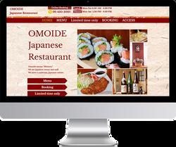 Japanese Restaurant ホームページ