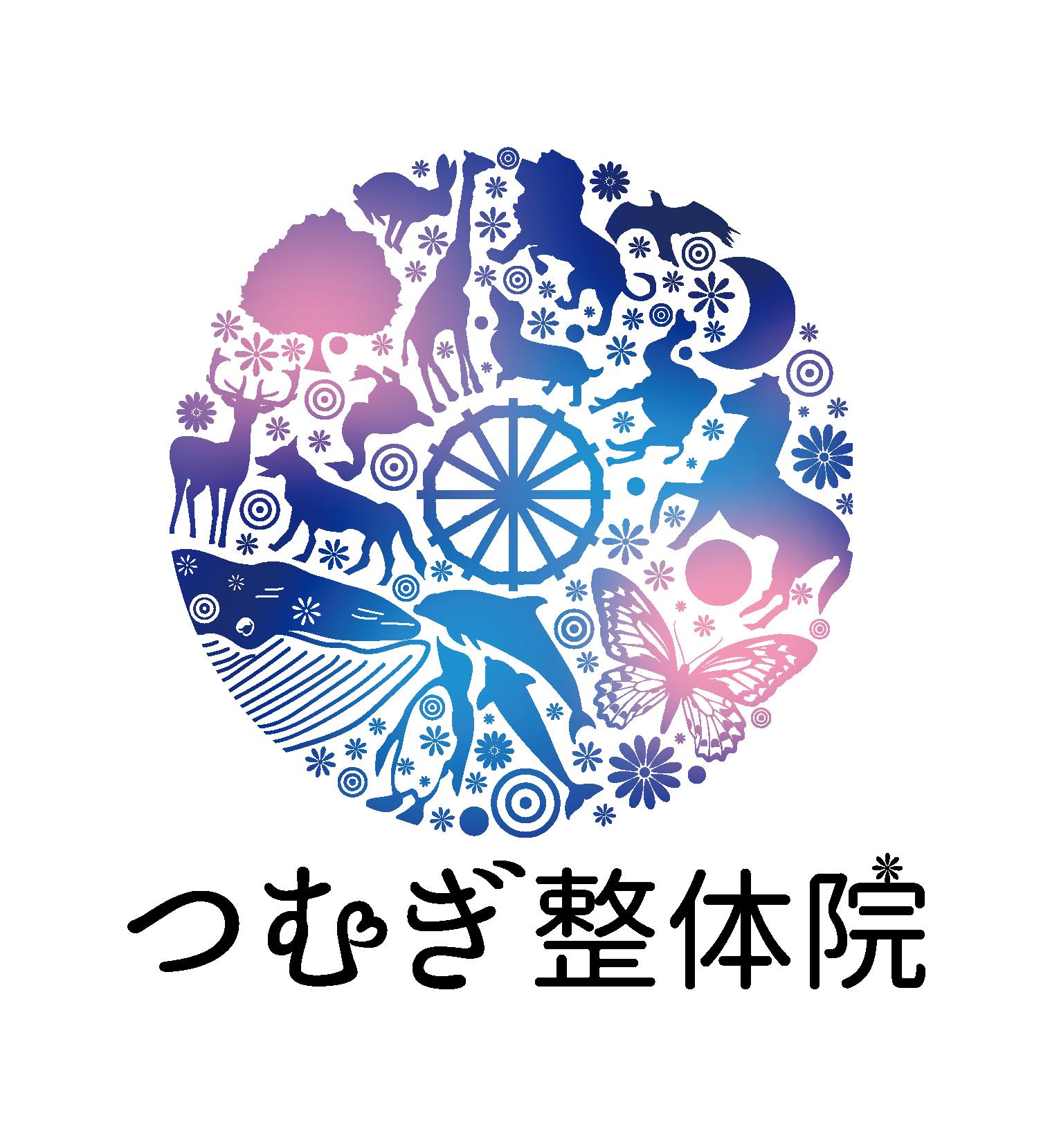 つむぎ整体院ロゴ