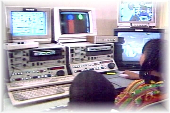 early RELAY edit suite - Copy