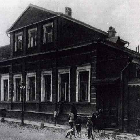 Фото 1928 года.