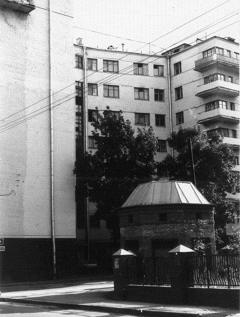 Фото 1991 года.